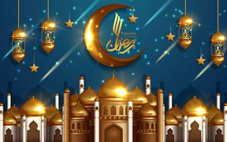 أدعية شهر رمضان المبارك ضياء الصالحين