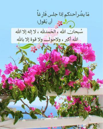 ما يضرُّ أحدَكم إذا جلس فارغًا أن يقول للملك: اكتب يرحمك الله، ثم يملي خيرًا , الحسن البصري