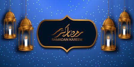 أعمال شهر رمضان, ضياء الصالحين