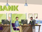 أكبر بنوك العالم