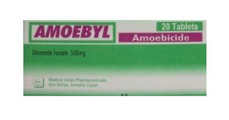 صورة: عبوة أميبيل Amoebyl