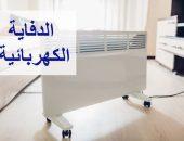 الدفاية الكهربائية