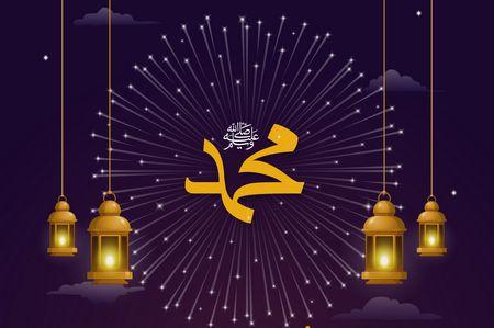 الرسول خير قدوة في شهر رمضان