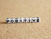 النظرة الإيجابية