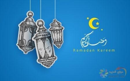 حيهم وهنئهم بمناسبة قدوم رمضان المبارك