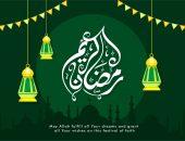 تهنئة رمضان مع كتابة الاسم