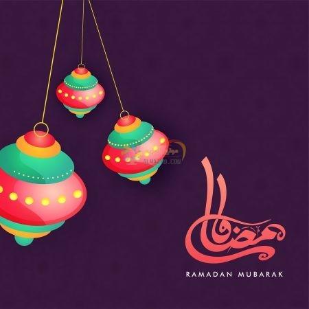 تهنئة رمضان لصديقتي