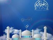 أجمل صور رمضان مبارك لتهنئة الأزواج