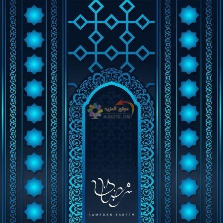صور تهنئة رمضان لزوجي الحبيب