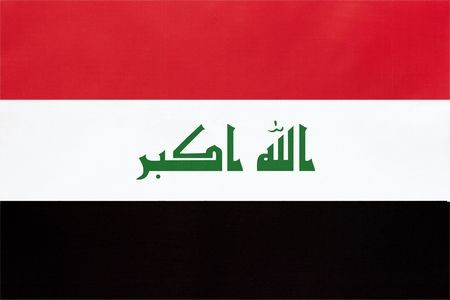 ثورة العراق