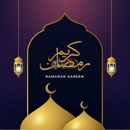 صور رمضان كريم للهواتف
