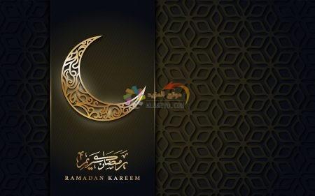 خلفية رمضان كريم