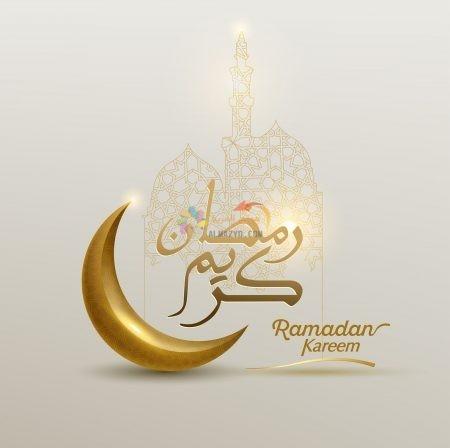 Ramadan خلفيات رمضان