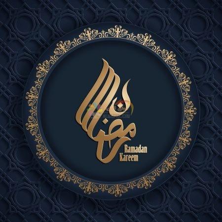 خلفيات Ramadan رمضان جميلة
