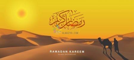صوردينيه عن رمضان خلفيات للجوال