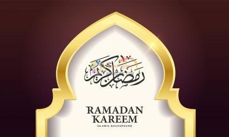 أجمل خلفيات رمضان للموبايل Ramadan wallpaper
