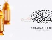خلفيات رمضان wallpapers