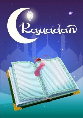 خلفيات رمضان كريم Ramadan