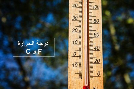 درجة الحرارة C و F