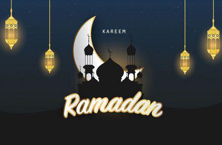 رمضان شهر الخير أتى بالبركات - صورة