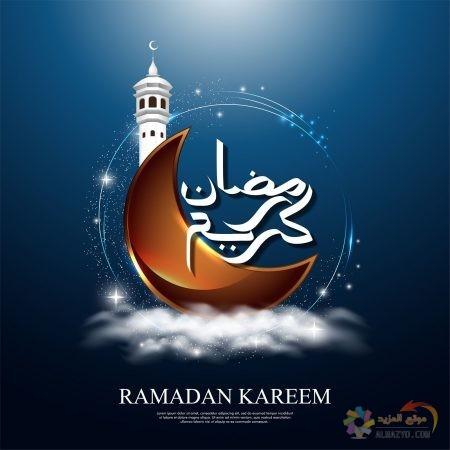 صوررمضان كريم Ramadan Kareem