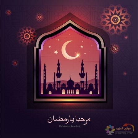 صور رمضان كريم تويتر
