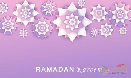 صور رمضان كريم انستقرام
