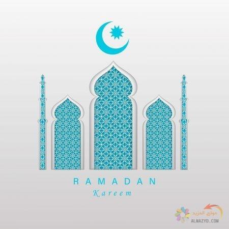 احلى صور رمضان كريم للإهداء