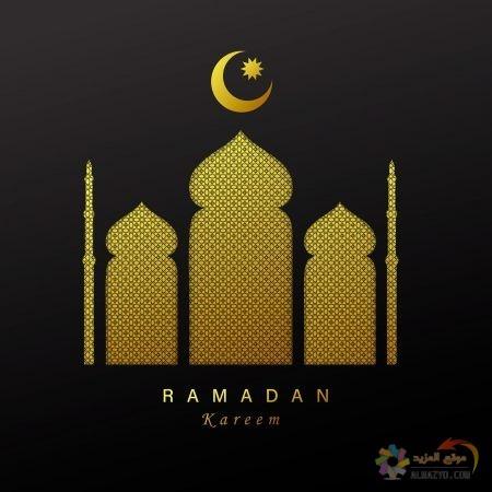اجمل صور رمضان كريم للتهاني