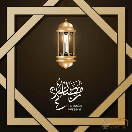 تحميل صور رمضان مبارك - Ramadan كريم
