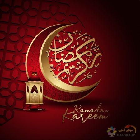 صور رمضان كريم خلفية للآيباد Ramadan مبارك