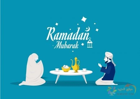 أحلى صور رمضان مبارك - Ramadan كريم