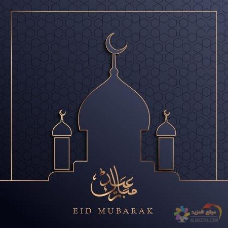 بطاقات تهنئة في شهر رمضان