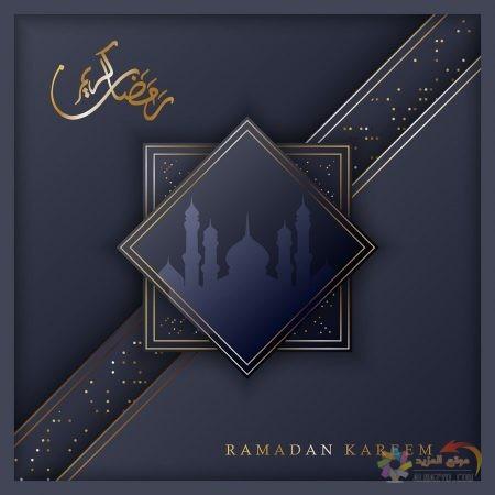 بطاقات تهنئة بشهر رمضان Ramadan
