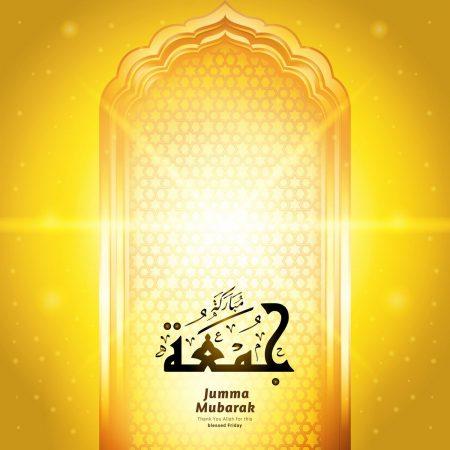 جمعة مباركة ، يوم الجمعة ، صور إسلامية ، Friday