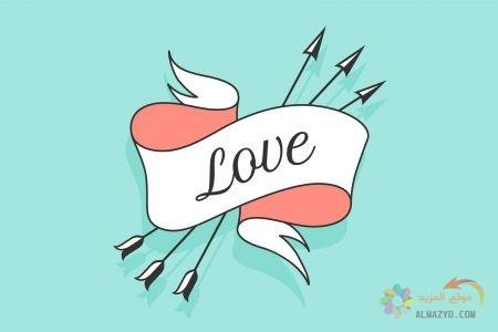 اجمل الصور الحب والعشق فيس بوك