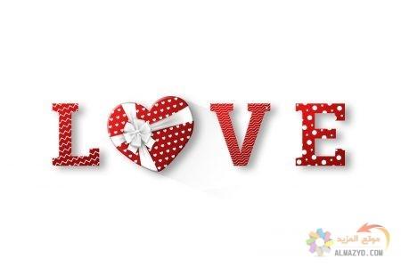 صور حب لزوجتي ، زوجتي الحبيبة ، أجمل كلمات ، كلمات عشق وهيام