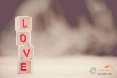 صور حب للبنات , صوررومانسية , I Love You
