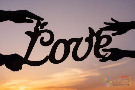 صور حب ورومانسيه ، الصور الغرامية , I Love You