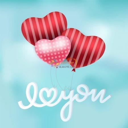 صور حب وعشق وغرام , Love , الحب الحقيقي