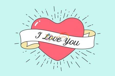 صور حب ياحبيبى , Love Pictures, My Love