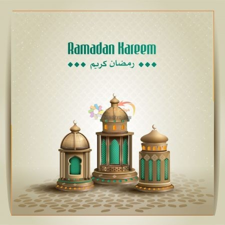 صور تهاني رمضانية للأحباب