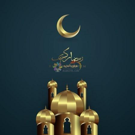 صور رمضان مبارك