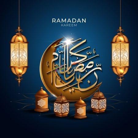 صور رمضانيات