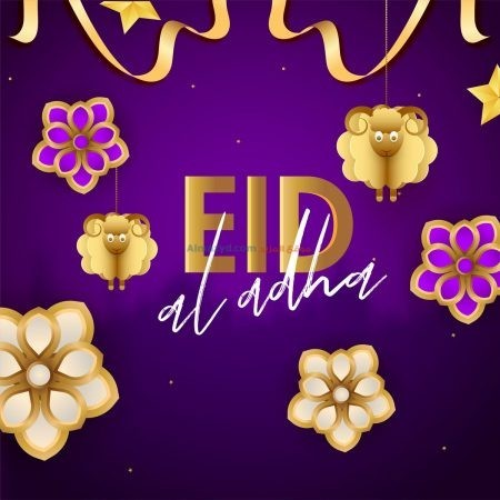 صور معايدة عيد الأضحى ، صور جميلة، عيد الأضحى، عيد مبارك، عيد سعيد، تهنئة بالعيد