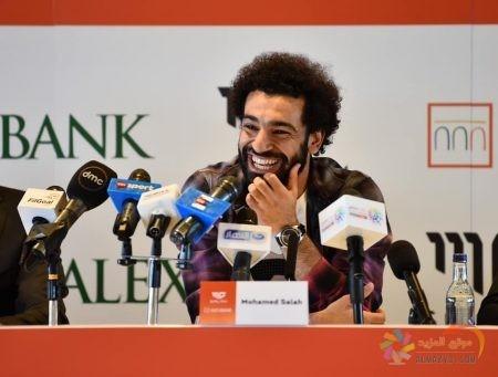 محمد صلاح , حوار صحفي