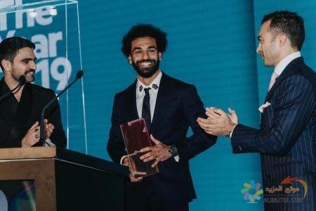 محمد صلاح ، جائزة