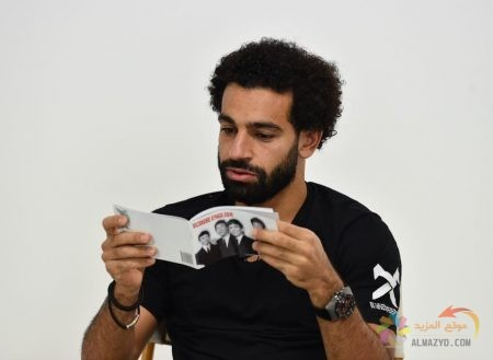 محمد صلاح ، القراءة