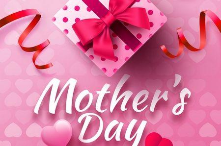 عيد الأم كلمات رائعة