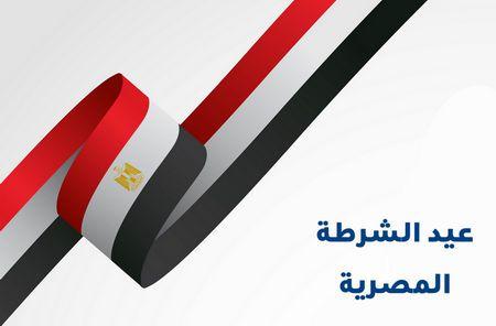 25 يناير, عيد الشرطة , مصر